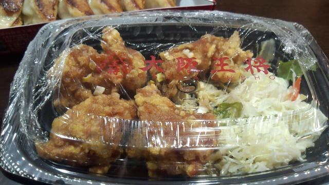 鶏唐揚醤油
