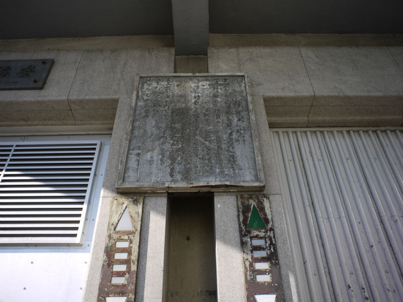 P1080589.jpg