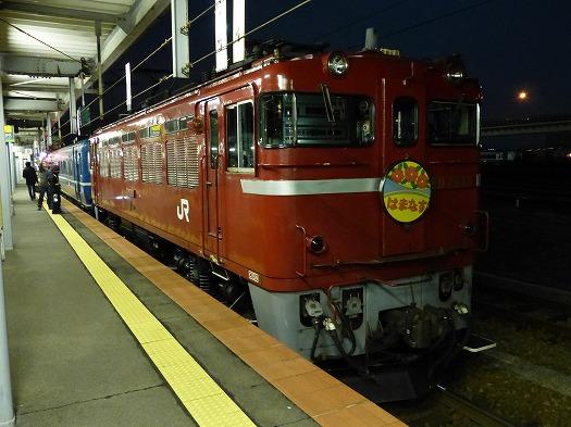 15306A (2)