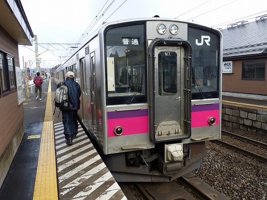 15306A (26)