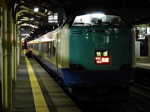 15306A (52)