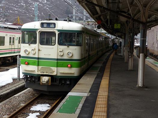 30715s (29)