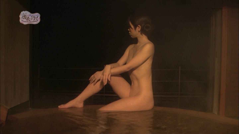 温泉雨宮12