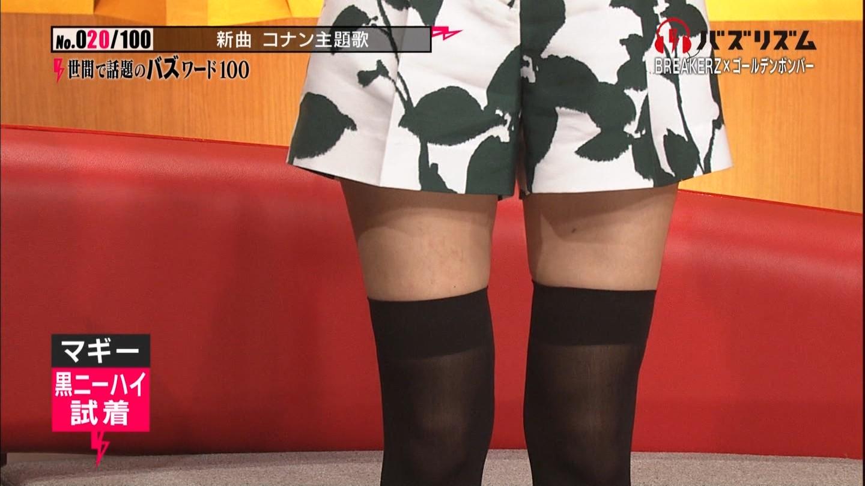 マギー脚9