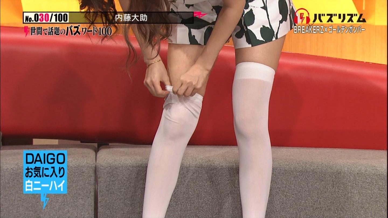 マギー脚11