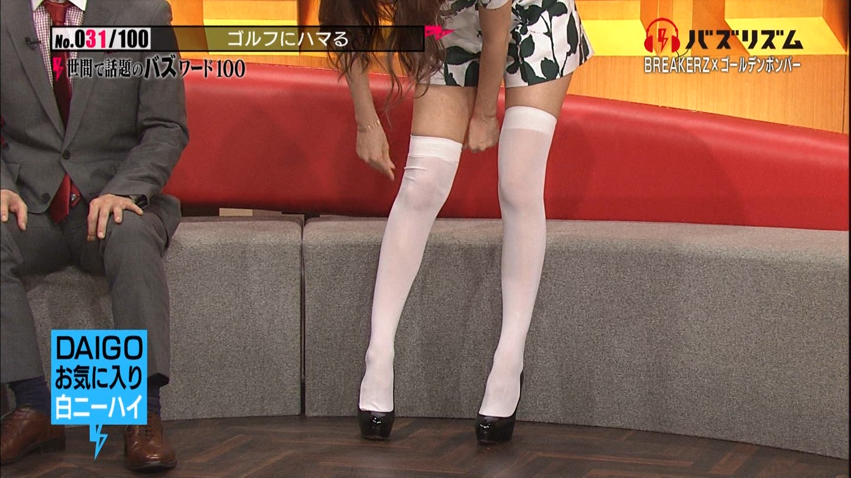 マギー脚12