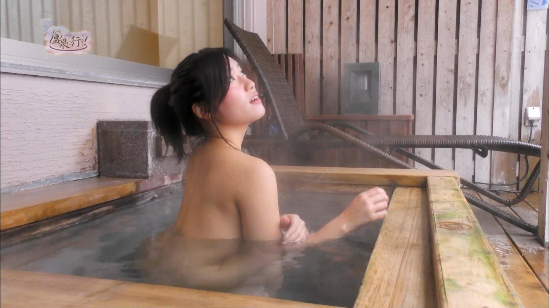 a温泉にいこう26