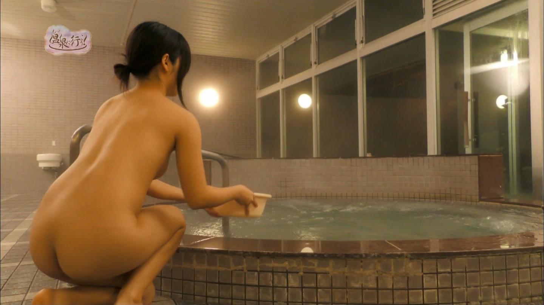 a温泉にいこう45