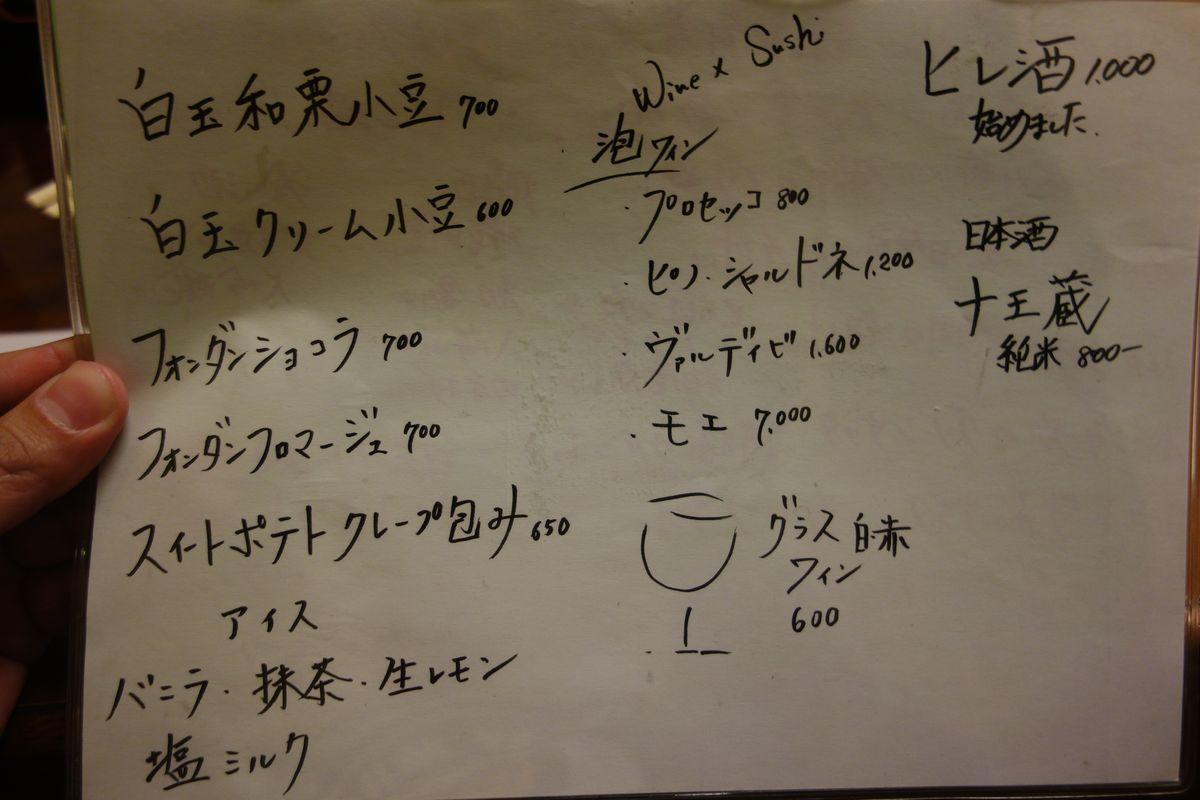 昇利2-5
