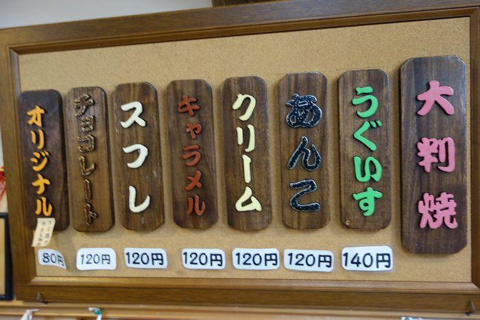 まるか村松商店2