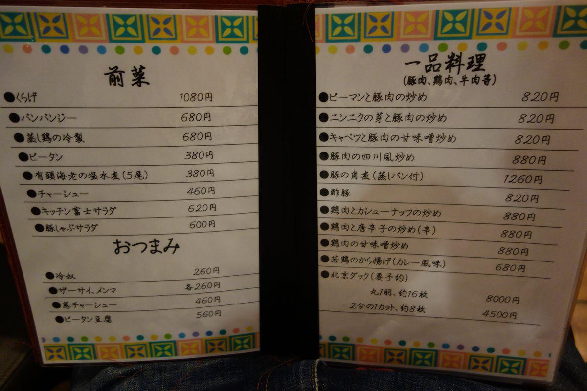 キッチン富士4