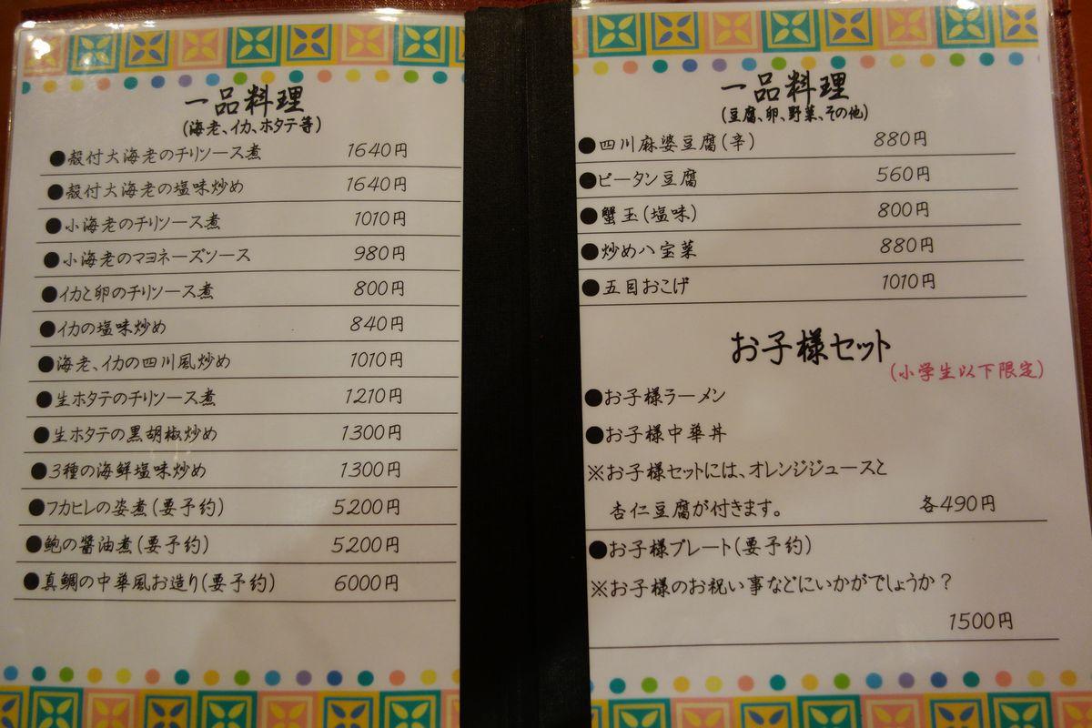 キッチン富士5