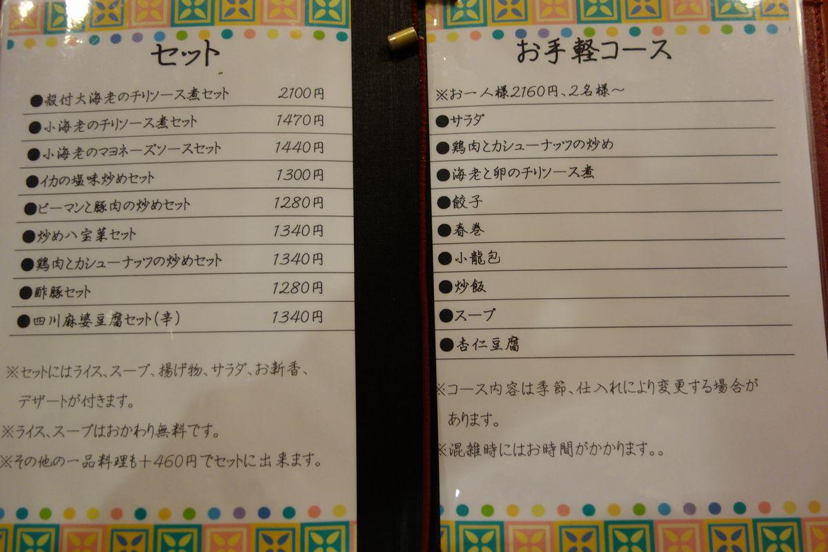 キッチン富士6