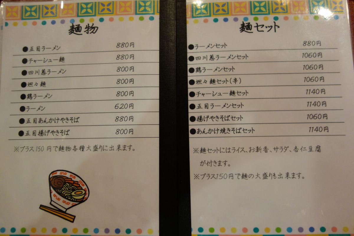 キッチン富士7