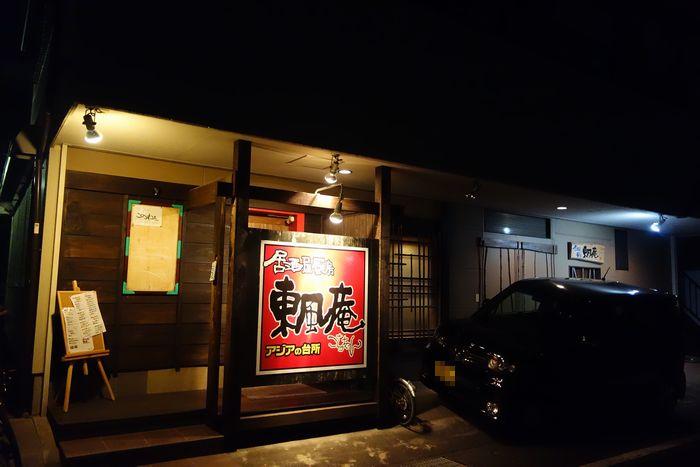 東風庵2-1