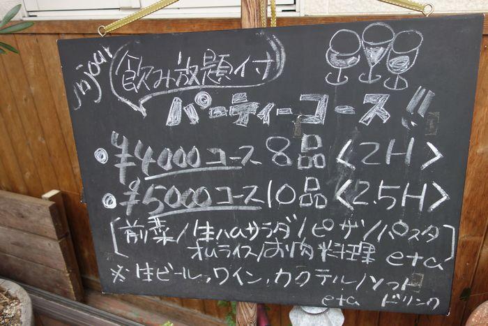 あんじゅーる7