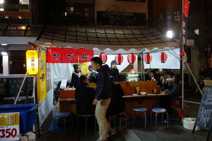 静岡おでんフェア2015-3