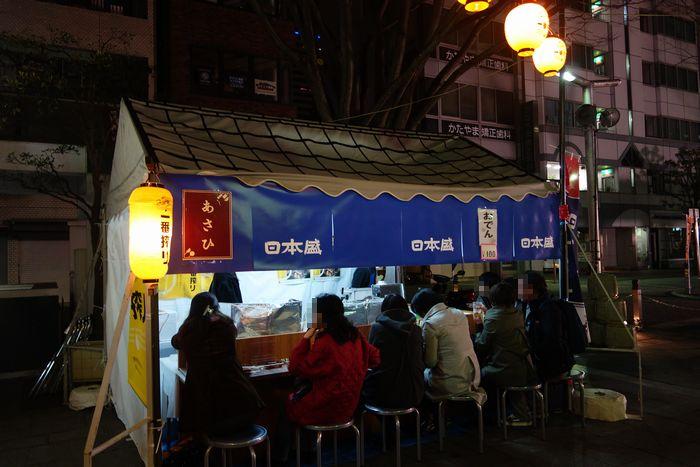 静岡おでんフェア2015-2