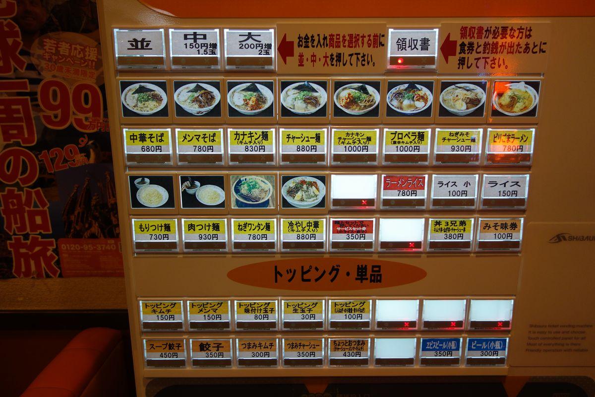 カナキン亭 藤枝本店2