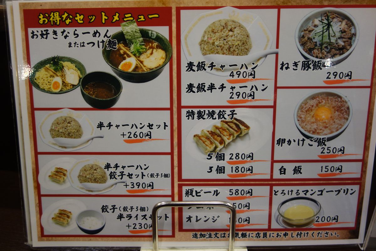 田ぶし 静岡店4