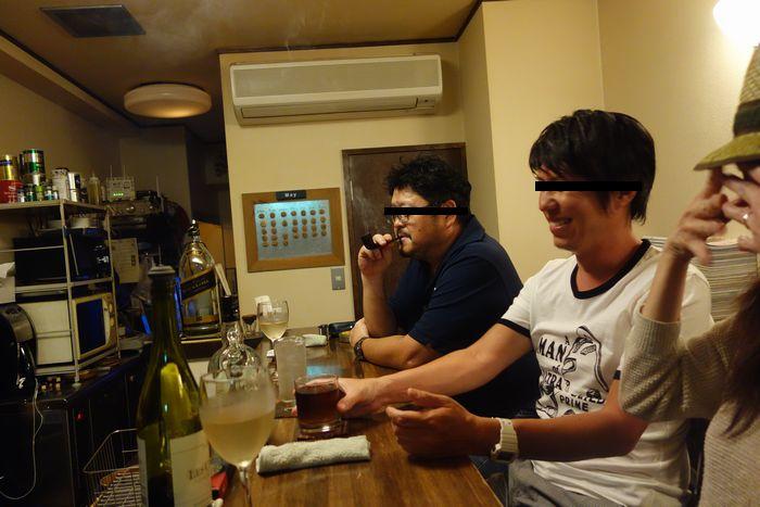 Matsushita Bar7