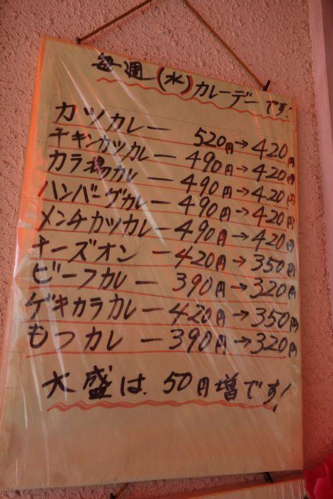 ニュー神戸3