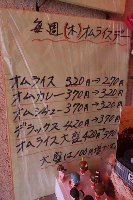 ニュー神戸4