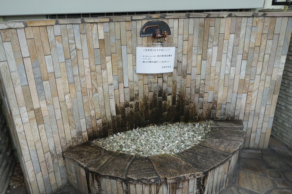 銀行から湧水?3