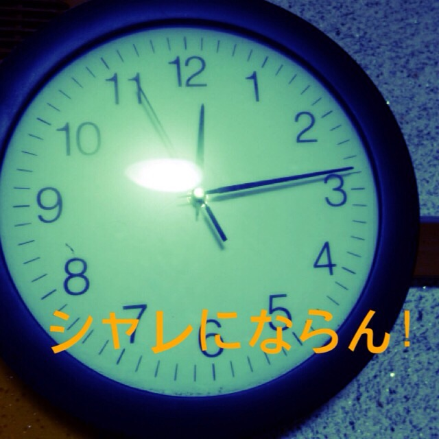 20150625002123f9a.jpg