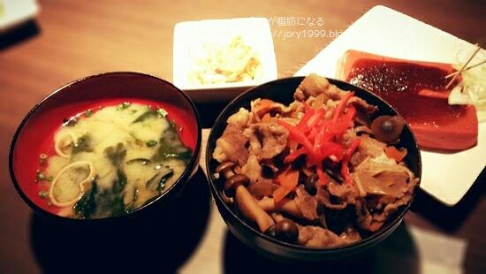 jinyashiki2.jpg