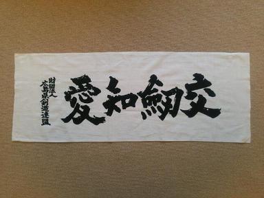 DSC_1526A.jpg