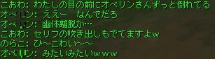 Shot00388(2).jpg