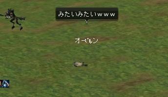 Shot00388(3).jpg