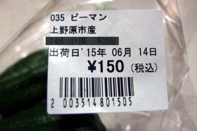 VE150368のコピー