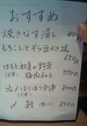 NEC_0337.jpg