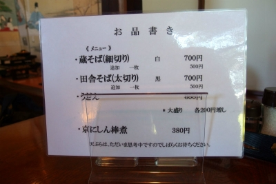 VE070352.jpg