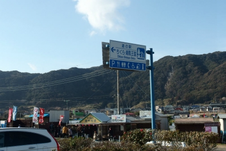 潮風王国1