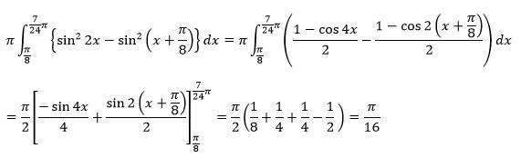 kyodai_2015_math_a1_3.png