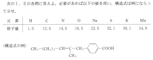 todai_2015_chem_q3_0.png