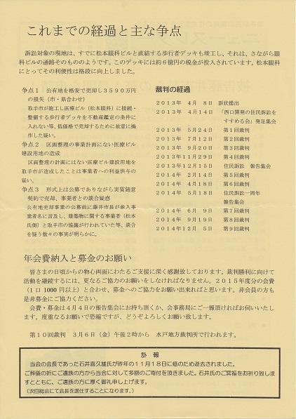 newsletter7(2).jpg