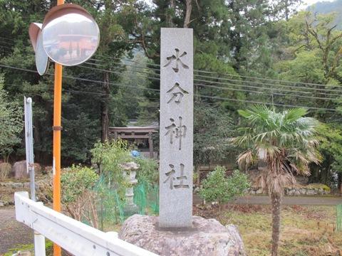 室生&東吉野 087