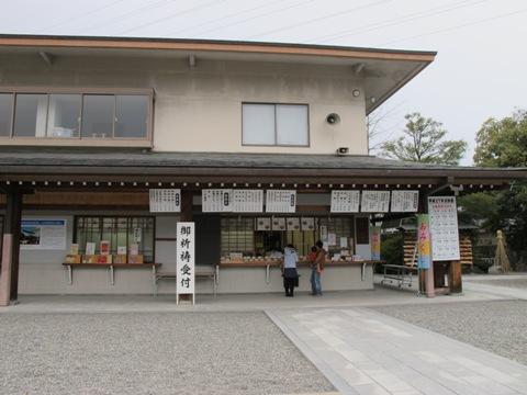 犬山 075