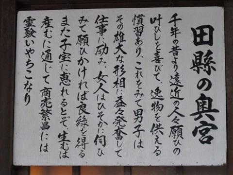 犬山 081