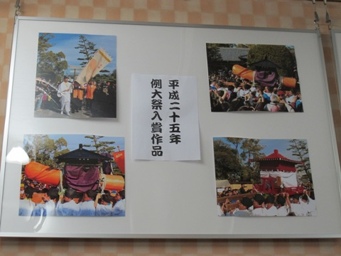 犬山 091