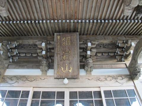 伊豆旅行 092