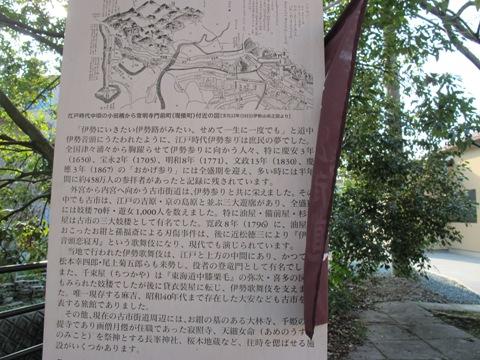 宇治黒門橋 002