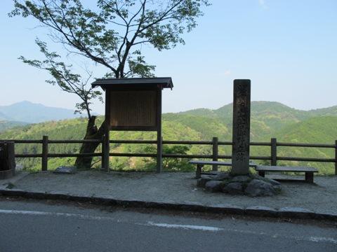 吉野山 235