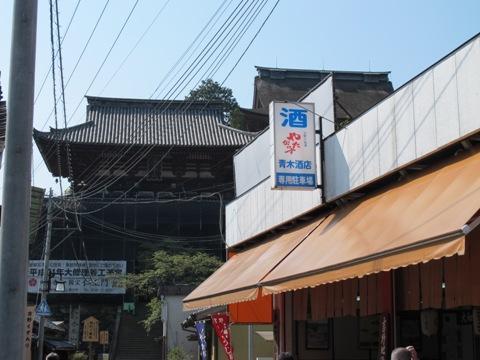 吉野山 010