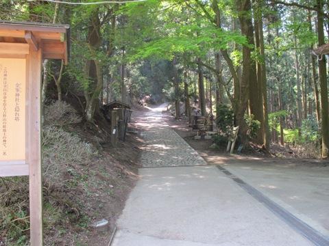 吉野山 039