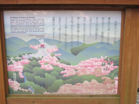 吉野山 057